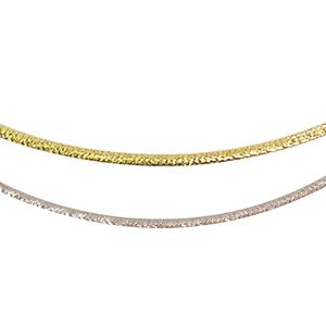 Chain – Yellow Gold / White Gold